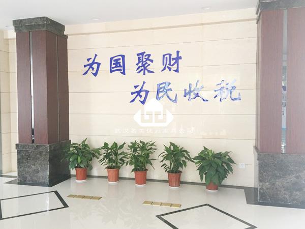 武汉办公家具工程案例