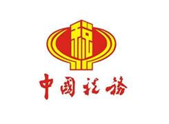 武汉市国家税务局办公家具工程