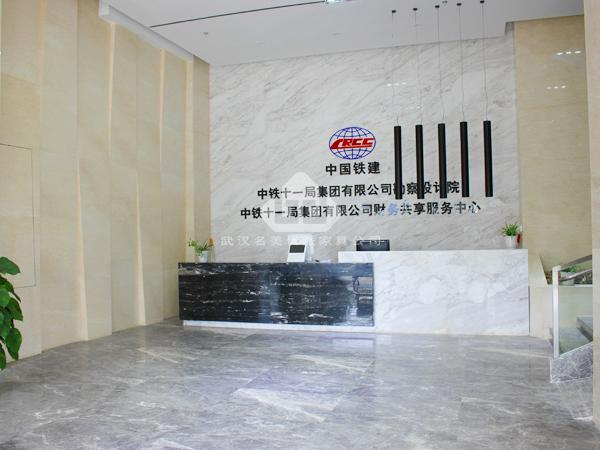 前台武汉办公家具工程案例