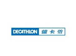 全球第一运动品牌迪卡侬办公家具工程
